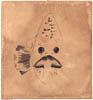 Mérou, 2015, broux de noix feutre et stylo bille sur papier Velin, 20x21 cm